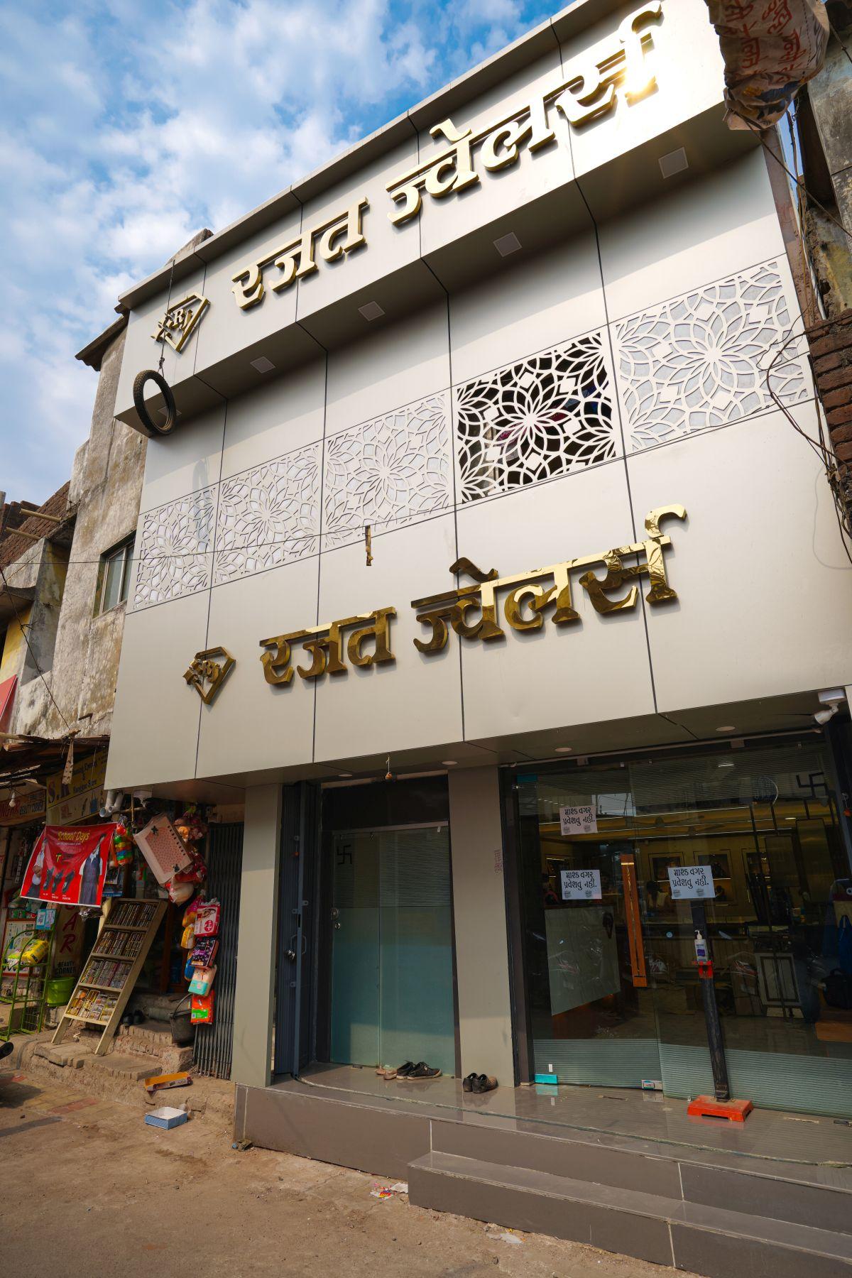 Rajat Jewellers, at Surat, by, Studio Samarpan   Chirag Jain 33