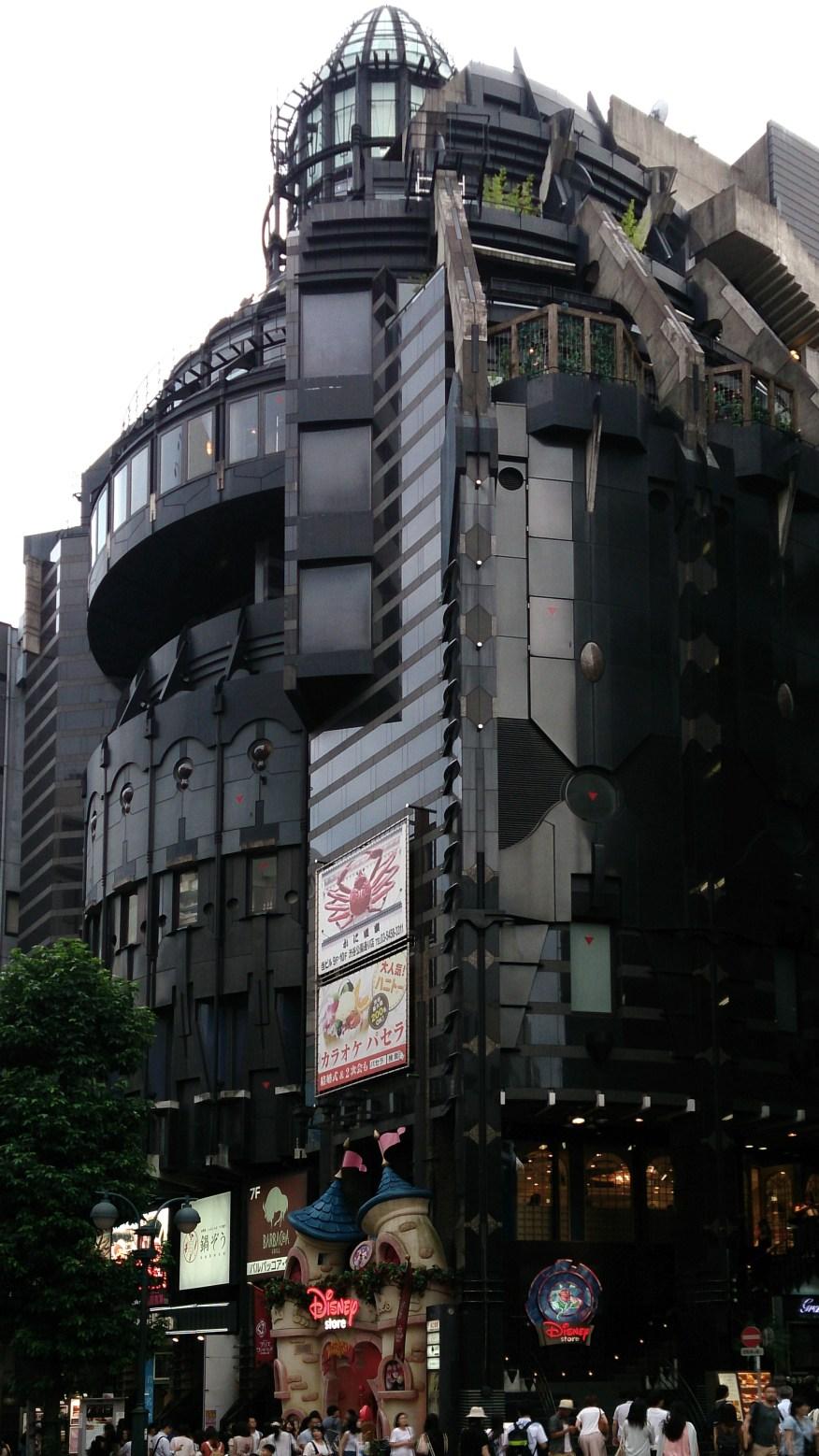 1992 - Humax Pavilion - Hiroyuki Wakabayashi