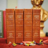 189 Missale Romanum Cum Lectionibus