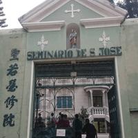 CTL Macau Seminary 1