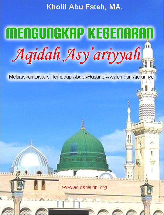 Buku Mengungkap Kebenaran Aqidah Asy'Ariyyah
