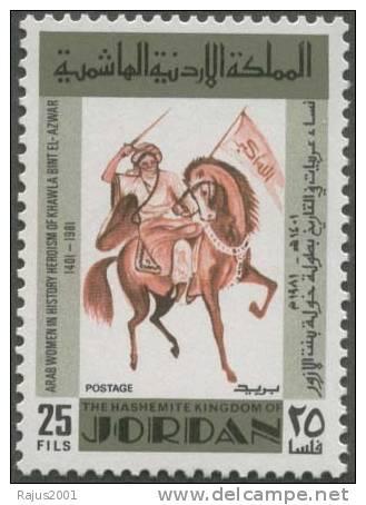 perangko Yordania yang menggambarkan Khawla binti Al-Azwar