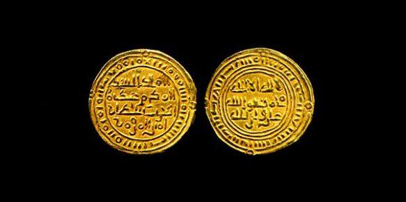 Koin yang dicetak oleh Ratu Arwa