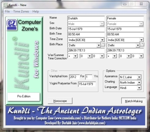 Kundli Pro 5.5 By Kstutorials : Kundli Pro 5.5 By Kstutorials : Free Download, Borrow, and Streaming : Internet Archive