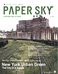 PAPERSKY #06 NEW YORK