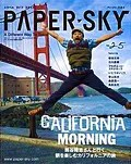 Papersky #25 California