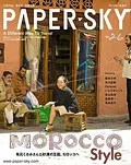 Papersky #26 Morocco
