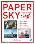 Papersky #37 Norway Balance