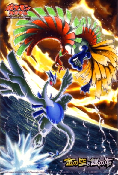 File:Lugia and ho-oh.jpg