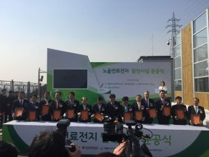 Chip Bottone, FuelCell Energy's president and chief executive officer, fourth from right, joined Posco Energy executives, South Korean government officials and dignitaries for a dedication event for the Noeul Green Energy fuel cell park in Seoul, South Korea. Contributed.
