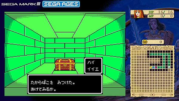 Phantasy Star SEGA Ages