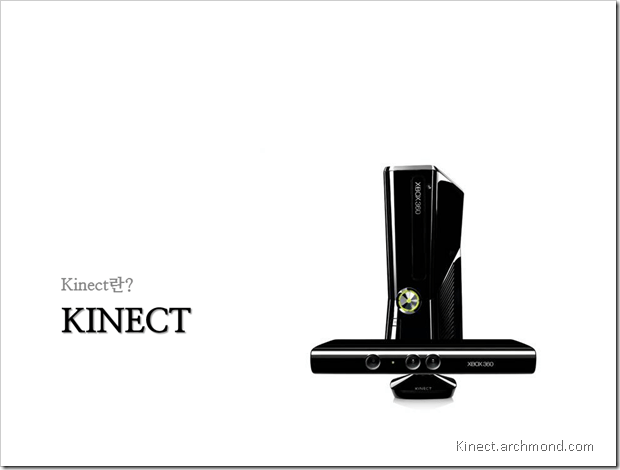 Kinect_SDK_for_Windows_NUI_Dev_Start_03