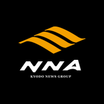 This image has an empty alt attribute; its file name is nna-asia-logo-1.png