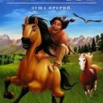 How To Draw Spirit The Stallion Of The Cimarron Step By Step Arcmel Com