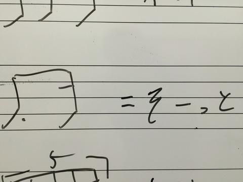 リズムの覚え方、付点16分音符