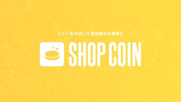 base-shopcoin