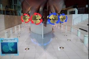Yamato Museum (Hiroshima, Japan) Augmented Reality App Released