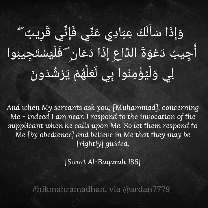 Keutamaan Surat al Baqarah ayat 186
