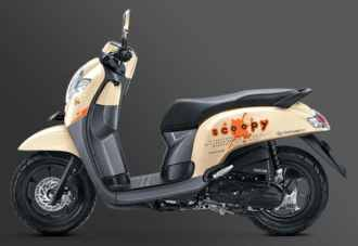 Honda Scoopy Playful krem...