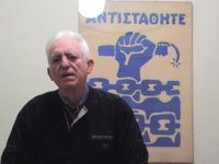 Κοινωνία, οικονομία, πολιτική στη μεταπολίτευση, 3η συνάντηση