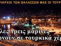 Η Ελλάδα σε νεοθωμανική τροχιά;
