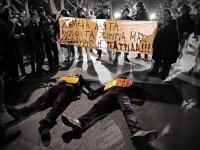 """Η Κύπρος απέναντι στο διεθνές σύστημα και τις ανίκανες """"ελίτ"""""""
