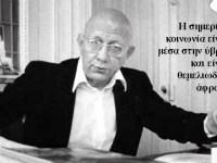 Κ. Πολάνυι – Κ. Καστοριάδης