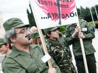 Ελλάς Ελλήνων Επιστρατευμένων