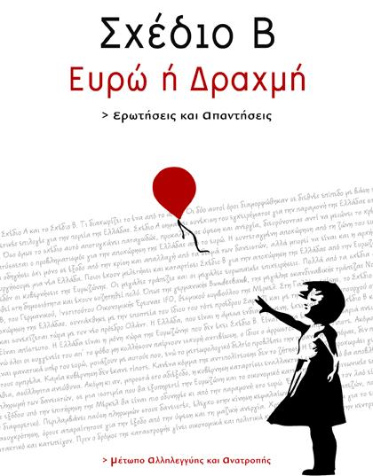 MAA_Brochure1