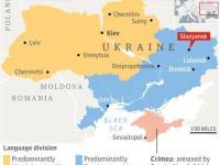 """Ουκρανική κρίση: Η """"δράση"""" εκτυλίσσεται αλλού"""