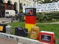 Μένουμε Θεσσαλονίκη |«Μνημείο Υποτέλειας» στην πλατεία Αριστοτέλους
