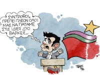 ΣΥΡΙΖΑ: Η συμμαχία Εξαρχείων- Κολωνακίου αναθερμαίνεται