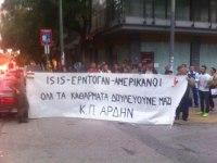 Όταν το αστυνομικό κράτος του Ερντογάν εξαπλώνεται στην Αγίου Δημητρίου της Θεσσαλονίκης…