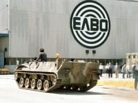 Εθνική Αμυντική Βιομηχανική Στρατηγική