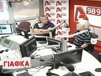 Ο Γιώργος Καραμπελιάς στη Γιάφκα  (βίντεο – 08/07/15)