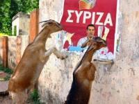 ΣΥΡΙΖΑ delenda est