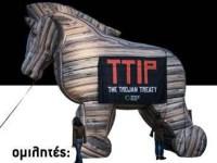 Πάτρα: Εκδήλωση για την TTIP (7/11/15)