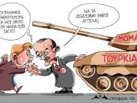 Η Τουρκία εκτός από μετανάστες, στέλνει… F-16 στο Αιγαίο