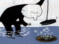 """""""Το νερό φέρνει χρήμα"""" στον Φ.Ο.Υ. (12/10/16 & ώρα 20.00)"""