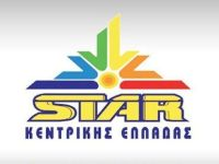 O Γ. Καραμπελιάς στο Σταρ Κεντρικής Ελλάδος (6-10-16)