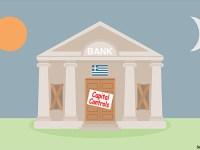Ελληνικό χρηματοπιστωτικό σύστημα