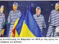 Ρουμανία, χώρα μονοκομματισμού