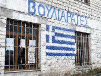 Οι δολοφονίες του Κωνσταντίνου Κατσίφα συνεχίζονται