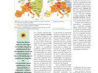 Οι μετεγκαταστάσεις  της γερμανικής βιομηχανίας στην Κεντρική Ευρώπη