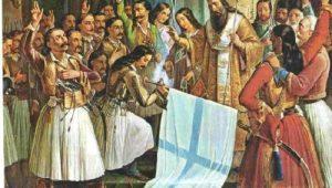ΒΙΝΤΕΟ – Η Ελληνική Επανάσταση ως πολιτικό γεγονός