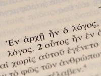 Μία διαφορετικὴ ματιὰ στὸ πολυτονικὸ μέσα ἀπὸ μία προσωπικὴ ἀφήγηση