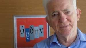 """Γ. Καραμπελιάς: """"Όχι στην κατάργηση του ΚΕΘΕΑ και των θεραπευτικών κοινοτήτων"""""""