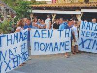Όσα οφείλει κανείς να γνωρίζει για την Ελληνική Εθνική Μειονότητα στην Αλβανία