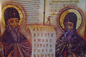 Οι εκχριστιανιστές των Σλάβων