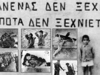 Κύπρος: Το διαρκές τραύμα του Ελληνισμού